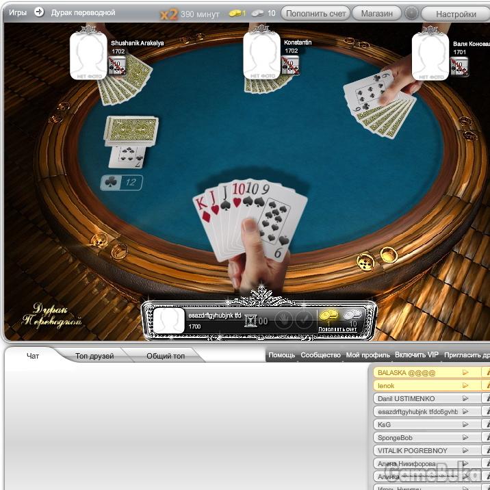 казино игра в дурака