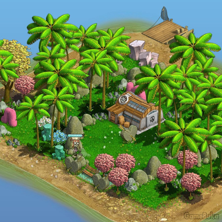 Игра на острове картинки